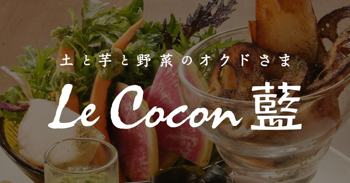村田町の観光案内サイト「MURATABI」オープン